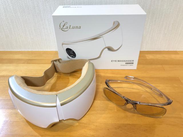 ラルーナとブルーライトカット眼鏡