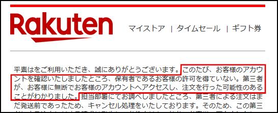 日本語に違和感
