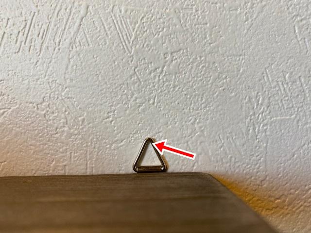 三角形の先端にピン留め