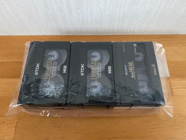 テープの梱包1