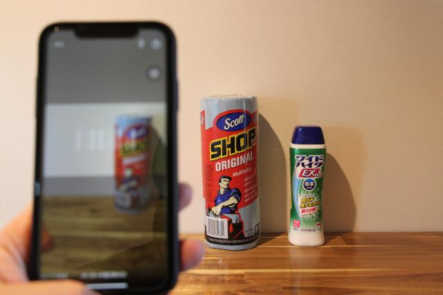写真撮影でAmazon商品を検索