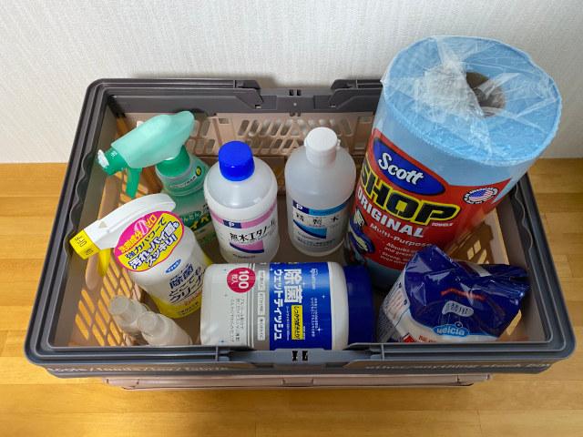 掃除用具の持ち運び