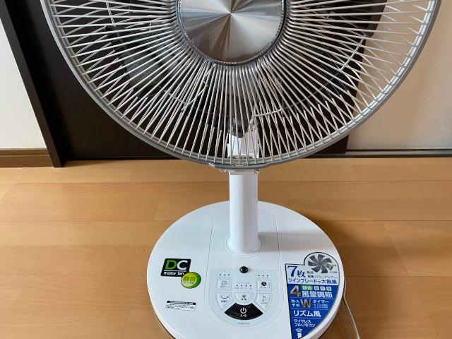 山善DC扇風機