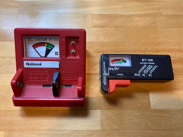 2台の電池残量チェッカー
