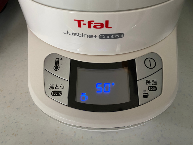 任意の温度調節が簡単