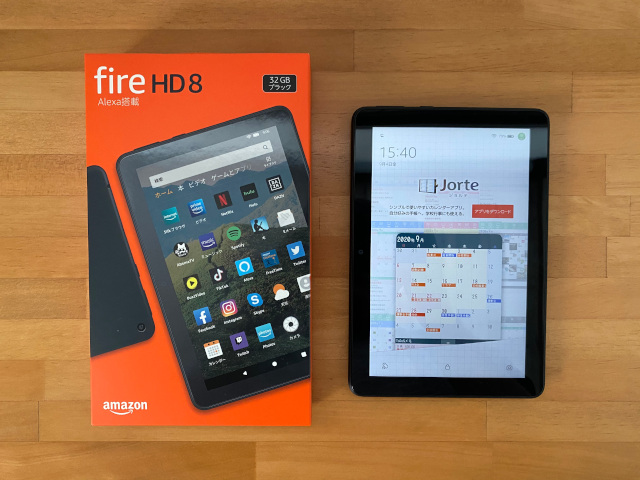 新Fire HD 8