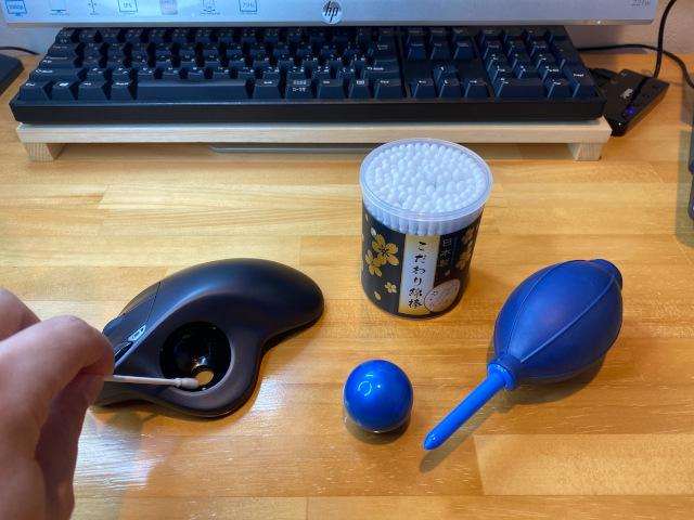 トラックボールマウスの掃除