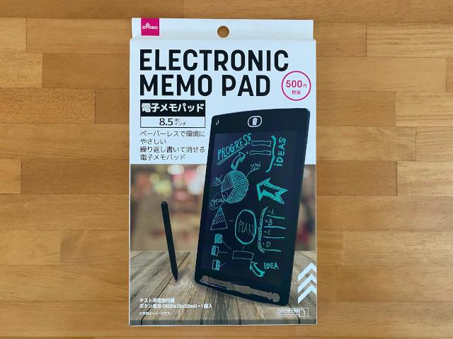 ダイソー電子メモパッド8.5インチ