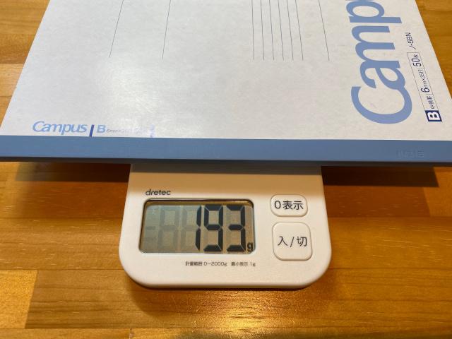 ノートの重さ