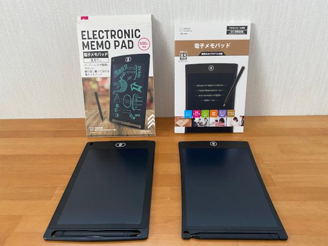2台の電子メモパッドを比較