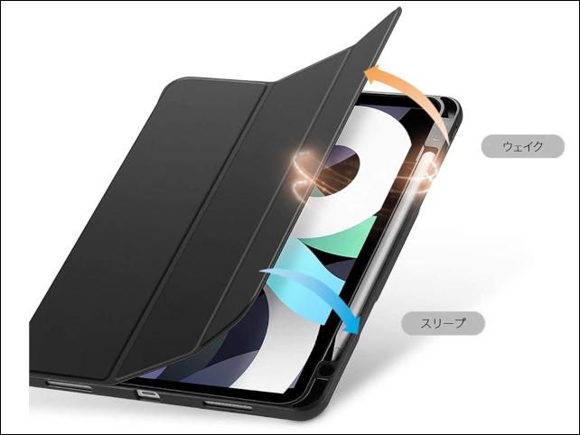 ESR iPad Air 4 ケース