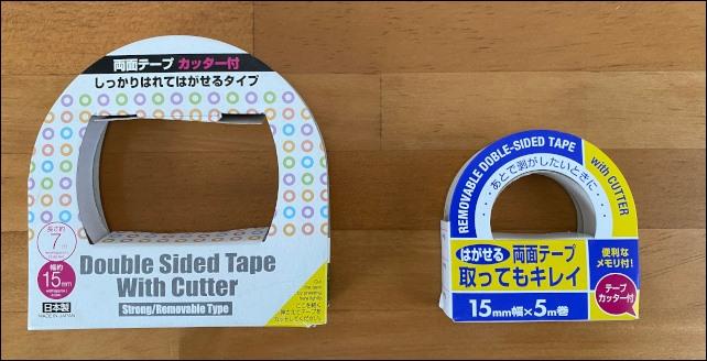 ダイソー跡が残らない両面テープ