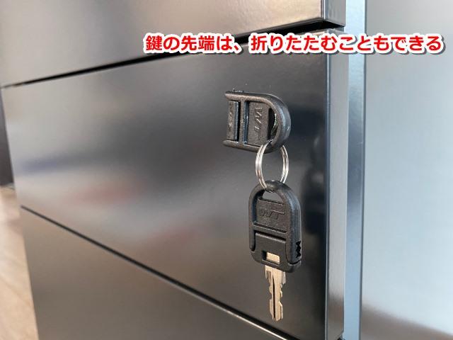 デスクワゴン鍵