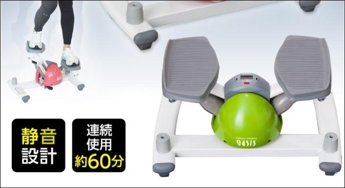 オアシスSP-100