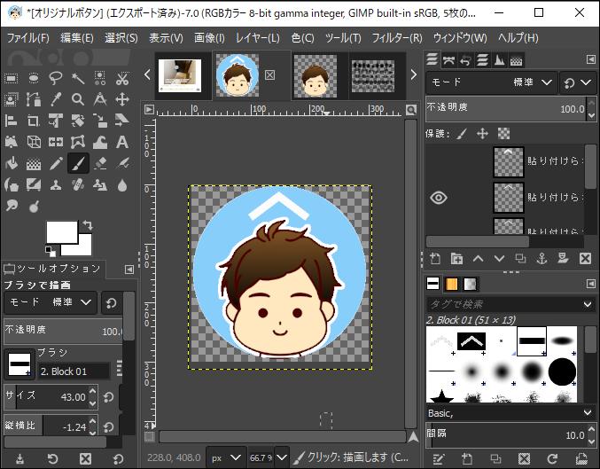 GIMP編集画面