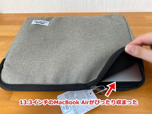 ケース内にMacBook Airがぴったり