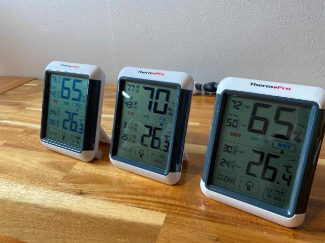 複数の温湿度計で検証