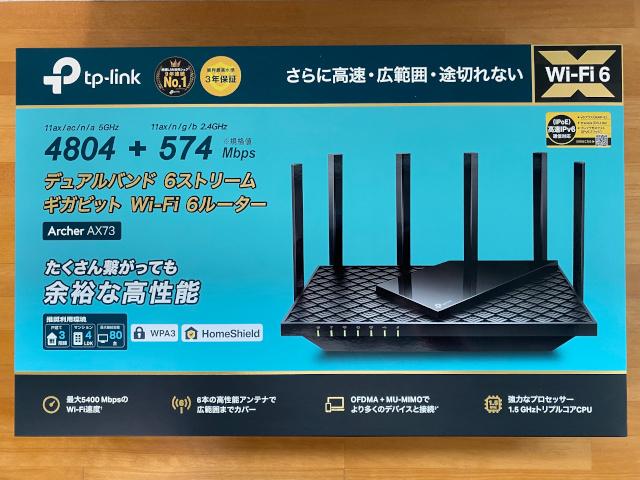 TP-Link-Archer AX73