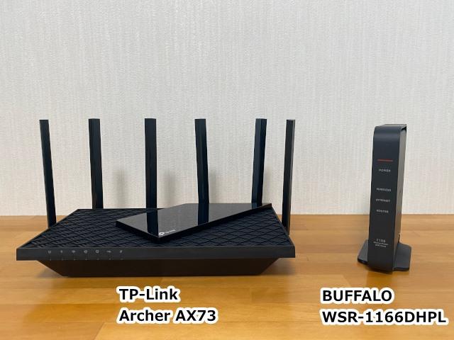 Wi-Fiルーター比較